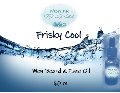 Frisky Cool Beard/Face Oil for Men