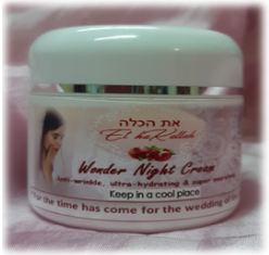 Wonder Night Cream 50 ml