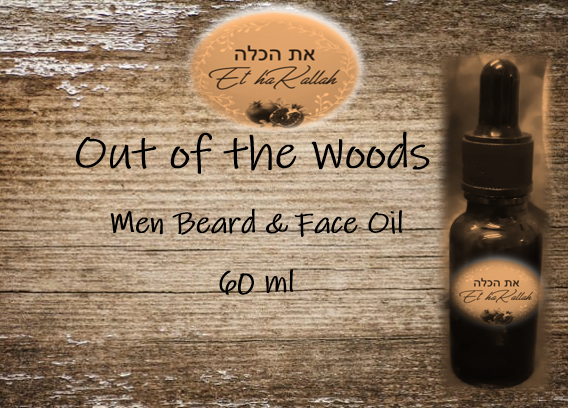 Out of the Woods Beard/Face Oil for Men