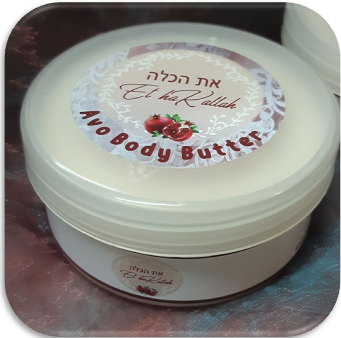 Avo Body Butter 150 ml